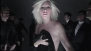 ♫ Lady Gaga - I Want Your Love ( Официално Видео) превод & текст