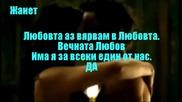 * Аз Вярвам В Любовта * _ Oscar Benton + Превод