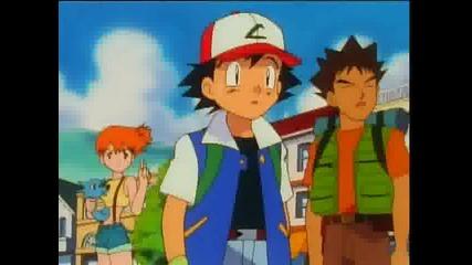 Pokemon Epis. 019