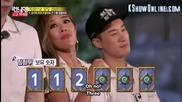 [ Eng Subs ] Running Man - Ep. 252 (with Jessi, Jay Park, Eun Ji Won, Verbal Jint and San E)