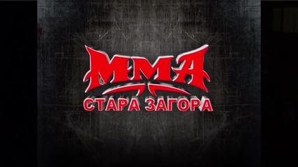 ММА победа Стара Загора - Бургас (Шпека ft. Devil-Боен клуб Атила)