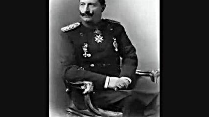 Rede Von Kaiser Wilhelm I I Uber Das Deutsche Volk 6 August 1914 Jahr ( Klingen)