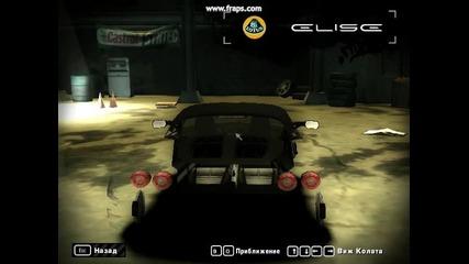Бъгната кола в Nfs Mw (hd)