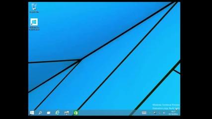 Как се инсталира Windows 10