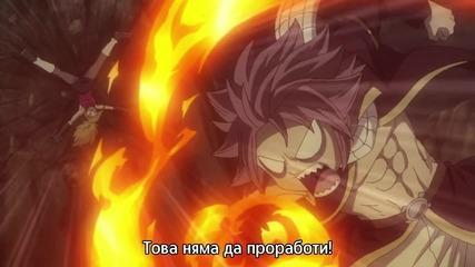 Fairy Tail S2 (2016) - 102 Бг суб [вградени] Перфектно Качество