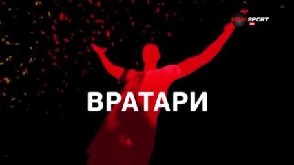 Иван Караджов е най-добър под рамката във втория кръг в efbet Лига