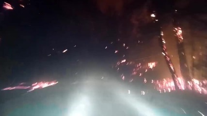 шофиране пожар в Калифорния