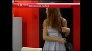 Забранена Любов Епизод 5