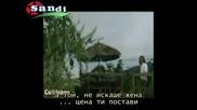 Zeljko Sasic - 2009 - Mali je ovo grad(bg sub)превод
