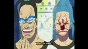 One Piece - Епизод 432