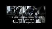 Alex Clare - Too Close - превод