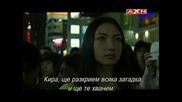 Death Note - част 2 Bg subs (филмът) (axn)