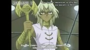 Ygotas - Marik's Evil Council Of Doom 3