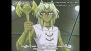 Ygotas - Marik's Evil Council Of Doom 3