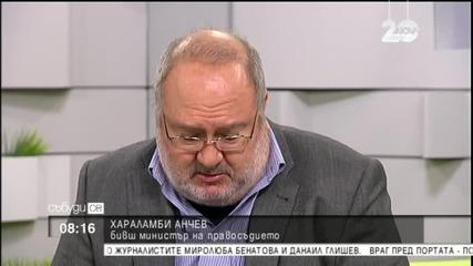 Каракачанов: Това беше атентат срещу суверенитета на една държава