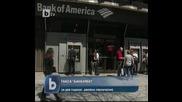 Бтв новините банкомати скубят с високи такси
