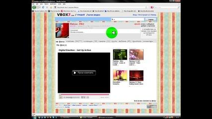 Стария vbox7
