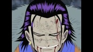 [ С Бг Суб ] One Piece - 124 Високо Качество