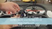 Ревю, Упътване,избор, Помощ за дрон Wltoys V666