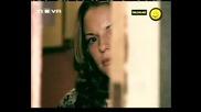 Падре Корахе - Ана Вижда Хуан В Банята