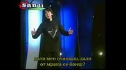 Jasar & Jv - Kad sveca dogori - [sub - bg] - превод