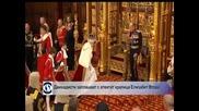 Джихадисти заплашват с атентат кралица Елизабет Втора