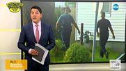 Серия експлозии разтърсиха жилищни квартали в САЩ