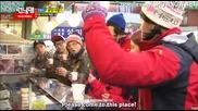 [ Eng Subs ] Running Man - Ep. 186 (with Cn Blue and Shim Eun Kyung) - 1/2