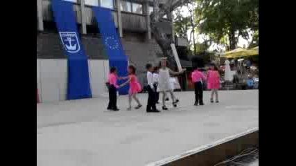 Детски Танц