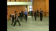 Идентичност - Танц