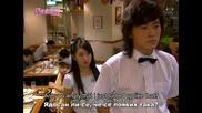 Бг субс! It Started with a Kiss / Закачливи целувки (2006) Епизод 15 Част 1/3
