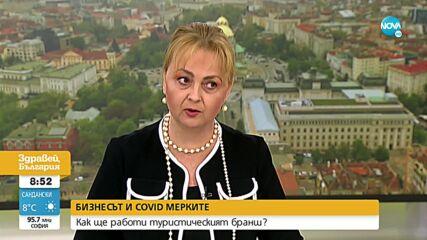 Карастоянова: Искаме равнопоставеност на секторите в икономиката по отношение на мерките