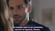 Черна любов Kara Sevda 6.еп. Трейлър 2 бг