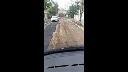 """От """"Моята новина"""": Възстановяване на улица след прокарване на водопровод"""