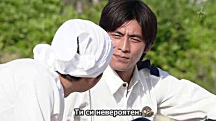 Чисто небе. Без инциденти. Honjitsu Mo Hare Ijou Nashi (2009) ep05