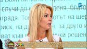 Мая и Крум Савови, Гала и Стефан коментират актуалните теми от света - На кафе (14.05.2018)