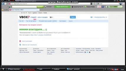 bandicam 2012-09-01 11-43-07-813