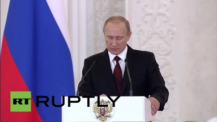 Russia: Putin salutes multiculturalism on National Unity Day