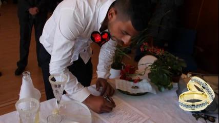 Скулючване на Граждански Брак на Марин и Таня 15 02 2014год