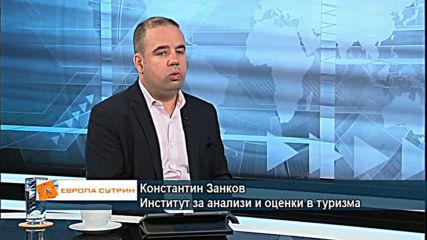 Известни българи с кампания #роднотоМоренеедемоде