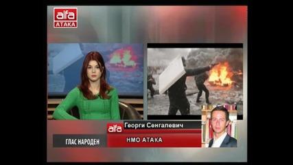 Георги Сенгалевич - Украйна и какъв е пътят на страната от тук насетне. Тв Alfa - Атака 25.02.2014г.