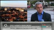 Ще спре ли тормозът от шумните ромски сватби в Меден рудник - Здравей, България (13.10.2014)
