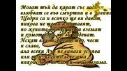 Забавен Хороскоп В Стихове - Рак, Лъв, Дева