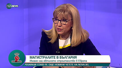 Петя Аврамова: ГЕРБ тръгва към победата в изборите