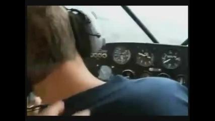 Пилот заспива по време на полет /смях/