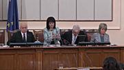 Парламентът почете паметта на Снежана Дукова с минута мълчание