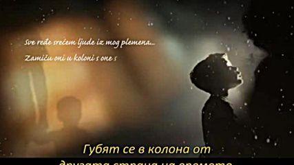 Джордже Балашевич - Мама превод