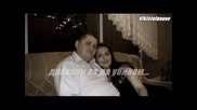 Когато имам теб - Димитрис Митропанос (превод)