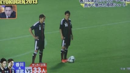 Експеримент: Двама професионални футболисти срещу 55 деца