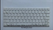 Оригинална клавиатура за Asus Epc 1005peb, Asus 1005pe, Asus 1005pe-b от Screen.bg